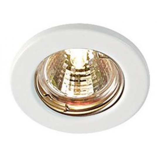Fixed GU10 Ceiling Spotlight Downlight White Finish UKEW®