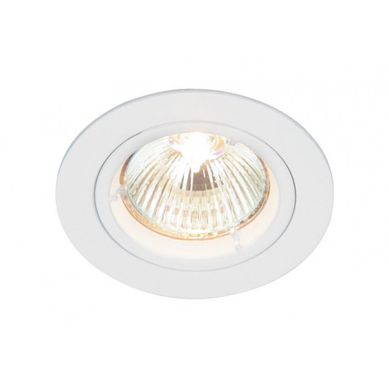 Fixed Twist Lock GU10 Ceiling Spotlight Downlight White Finish UKEW®