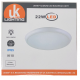 Slim 22W LED Low Ceiling light Slim LED Ceiling or Wall IP65 Bulkhead Light
